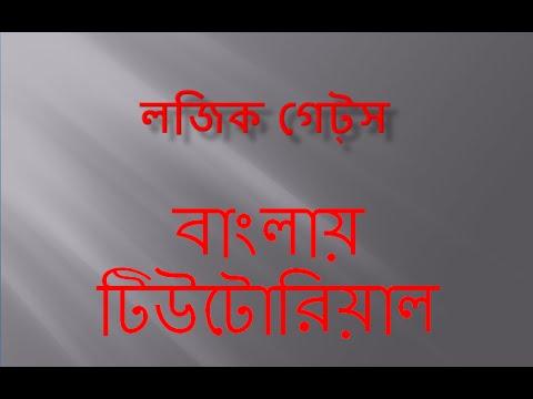 Basic Electronics In Bengali Pdf