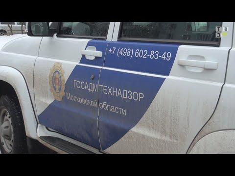 ТВЭл - Госадмтехнадзор держит на жестком контроле качество зимней уборки территорий. (21.02.20)
