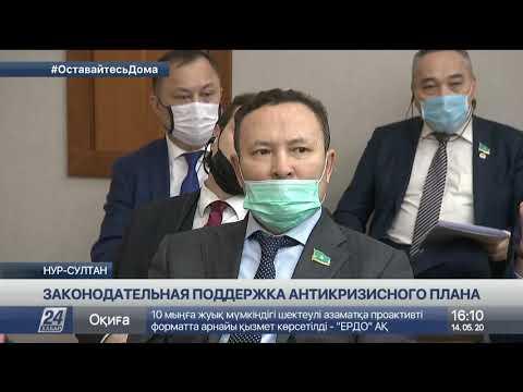 Выпуск новостей 16:00 от 14.05.2020