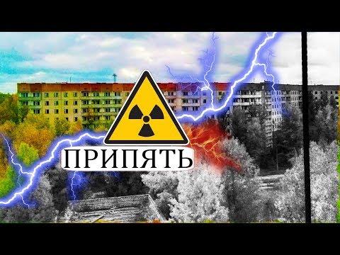 Квартиры Припять. Призраки прошлого - Чернобыль. Елена Воронова