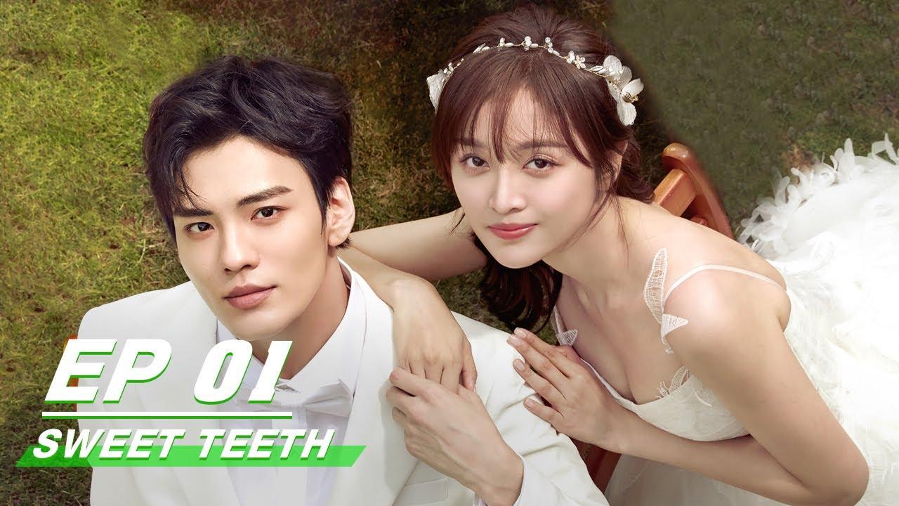 Download 【FULL】Sweet Teeth EP01 (Starring Wu Xuan Yi, Bi Wen Jun, Zhai Xiao Wen) | 世界微尘里 | iQiyi