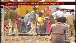 Hirakhand Express Train Derails: 41 Passed Away || Vizianagaram || NTV