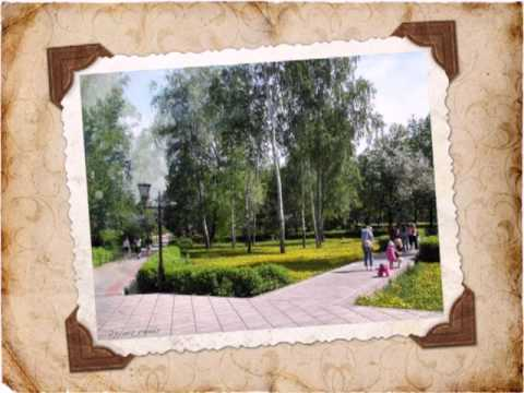 татарстан лениногорск знакомства