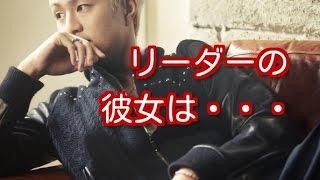 【スクープ】AAA浦田直也の彼女はあの大物歌手!?本命は誰!? チャン...