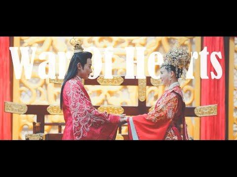 [Asian historical drama mix] - War Of Hearts streaming vf