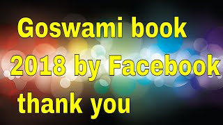 2018 Goswami book by Facebook  thank you.