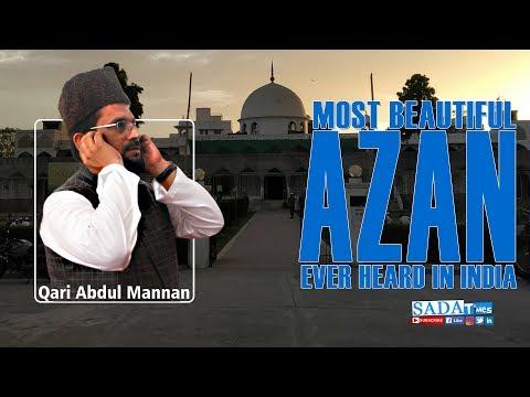 Download Most Beautiful Azan Ever You Heard Cryfull Azan MP3