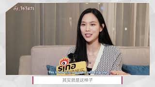 [ENG SUB] Wang Feifei responded to miss A unequal development 王霏霏回应miss A成员发展不均匀