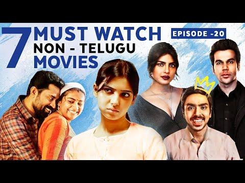 Download 7 Best Non Telugu Movies You Must Watch | E 20| Tamil, Kannada, Malayalam | Netflix, Prime | Thyview