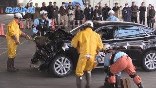 HV事故 救出訓練 日本自動車研究所