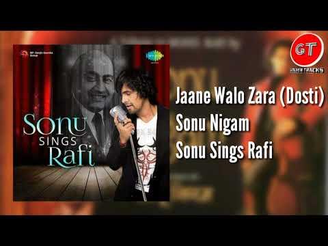 Jaane Walo Zara | Sonu Nigam | Rafi Hit Songs