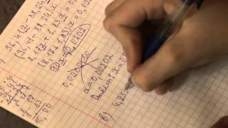№ 812 МАТЕМАТИКА 5 класс И.И. Зубарева А.Г. Мордкович