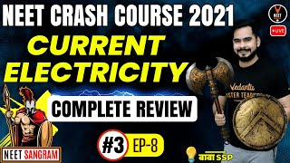 Current Electricity Class 12 One Shot #3 | Crash Course NEET 2021 | NEET Physics | Sachin sir
