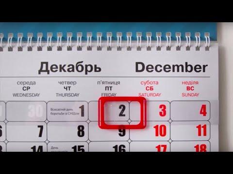 Квартальный календарь Стандарт. Печать квартальных календарей на заказ   PrintMarket