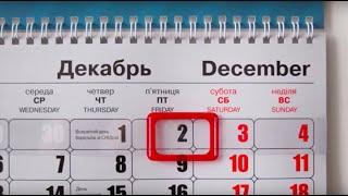 Квартальный календарь Стандарт. Печать квартальных календарей на заказ | PrintMarket(Хотите целый год напоминать клиентам о себе? Ищете красивый и полезный новогодний подарок коллегам и партн..., 2016-11-28T13:34:39.000Z)