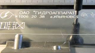 видео Изготовление маркировочных бирок