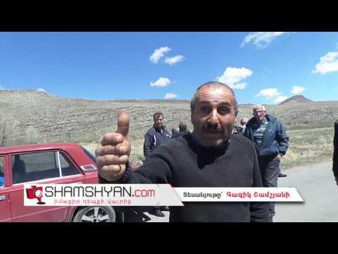 Ողբերգական ավտովթար Արագածոտնի մարզում. ГАЗ-ը գլխիվայր շրջվելով՝ հայտնվել է ձորում