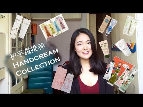 护手霜分享&推荐| Hand Cream Collection |L'OCCITANE|Crabtree&Evelyn|Aveeno|Di Pamolo|Jurlique