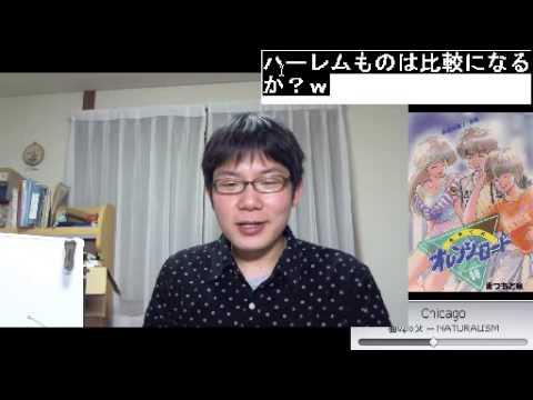第38回Twitterマンガ語り「きまぐれオレンジロード」06