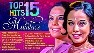Top 15 Hits - Mumtaz Classic Actress   Best Of Mumtaz   Evergreen Songs