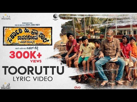 Play Tooruttu - Lyric Video | Sarkari Hi. Pra. Shaale, Kasaragodu | Rishab Shetty | Vasuki Vaibhav