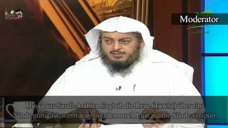 Sh. 'Abd al-'Aziz al-Fawzan | Gültige Reue trotz Sehnsucht nach der Sünde?