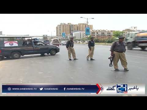 MQM London alleged target killer arrested in Karachi