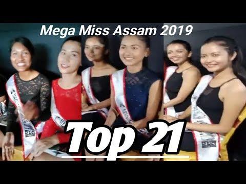🔵🔵 👑  TOP 21 MEGA MISS ASSAM 2019 👑  🔵🔵