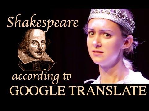 Translator Fails: Hamlet