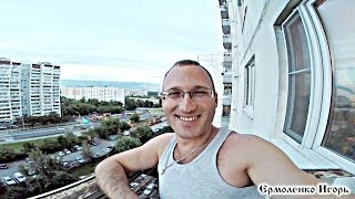 23.06.2014 Про кружку и балкон