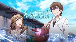 Аниме где ГГ Авантюрист, вступает в гильдии и становится сильнее! [ТОП]  anime guild