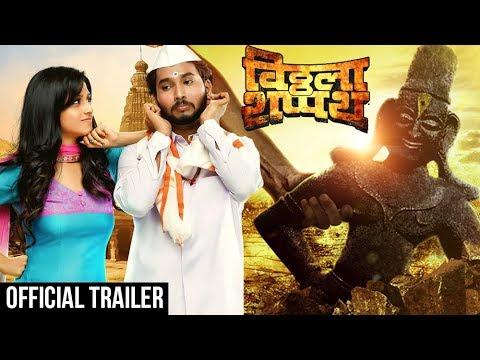 Vitthala Shapath (विठ्ठला शपथ) | Latest Action Marathi Movie 2017 | Mangesh Desai