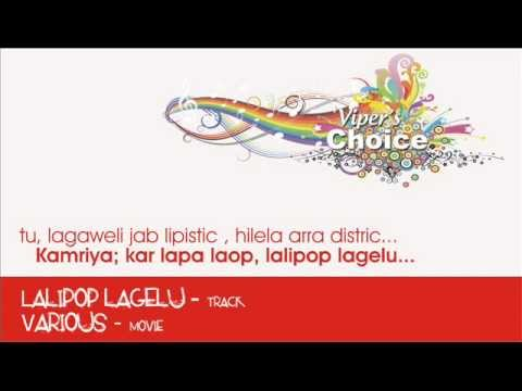 Lalipop lagelu (Bhojpuri Music) - Pawan Singh