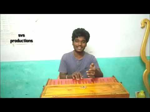 ★కాంత-జగదేక-పావనివి-★-|-svs-productions-|-kv-sudharshan-|