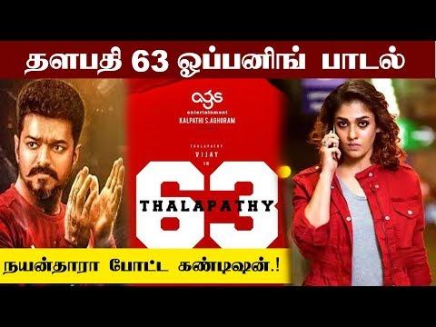 Thalapathy 63 Opening Song - Nayanthara's Condition.! | Thalapathy Vijay | Atlee | Kalakkal Cinema