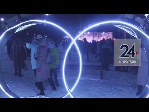 Новогодний Нижнекамск засиял всеми цветами радуги