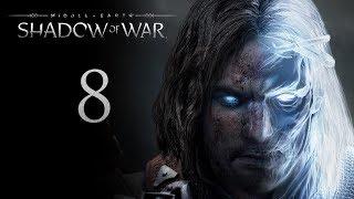 Middle-Earth: Shadow of War - прохождение игры на русском - Устранение охраны Вождя, Засады... [#8]