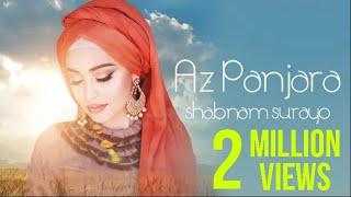 New Music Shabnami Surayo - Az Panjara 2019