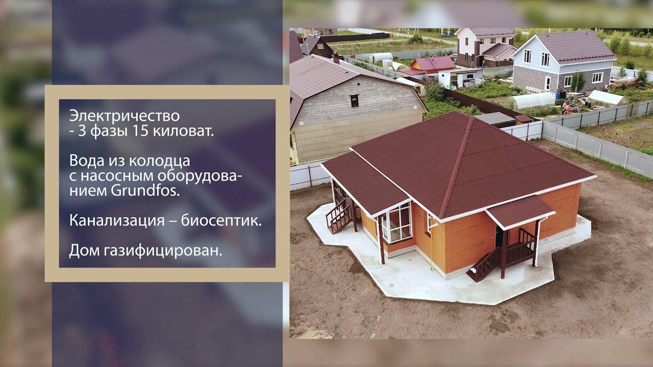 Новый Дом в пригороде Тюмени