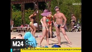 Москвичей предупредили о жаре - Москва 24