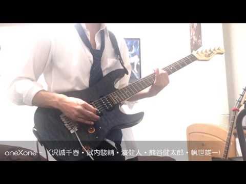 A3! 秋組ユニットテーマ曲『oneXone』弾いてみた