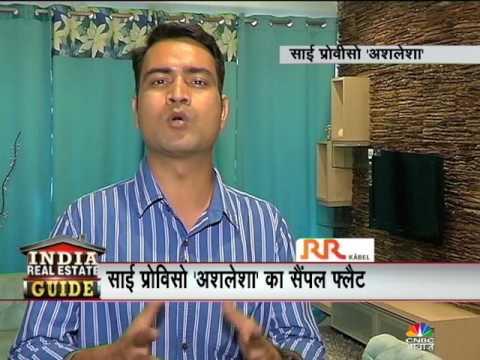 India real estate guide 'Aashlesha' Navi mumbai