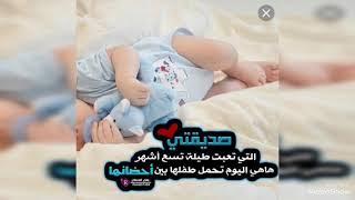 Lae97a7 الف مبروك المولود Larlequin Laplagne Com