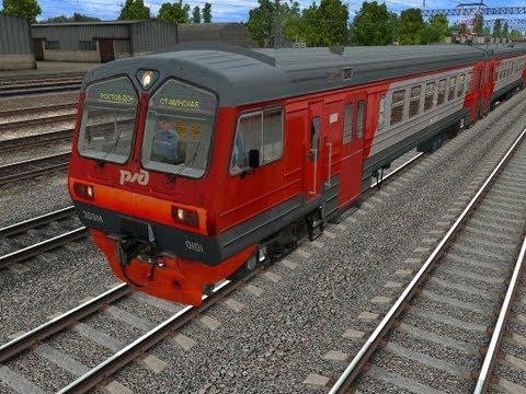 Эд9м для trainz 12