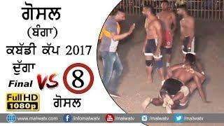 ਗੋਸਲ (ਬੰਗਾ) ● GOSAL (Banga) 18th KABADDI CUP - 2017 ● FINAL MATCH ● DUGGA vs GOSAL ● Part 8th