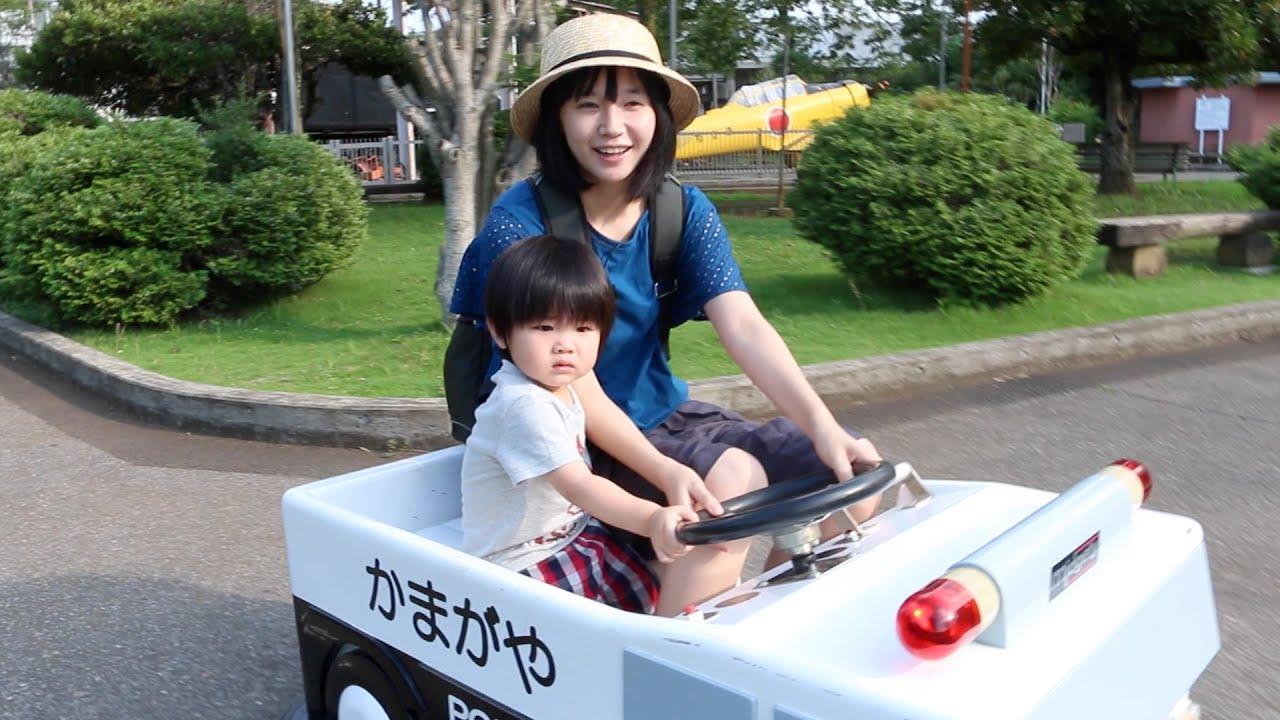 「鎌ヶ谷市制記念公園」の画像検索結果