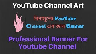 How to Make YouTube Channel Art,  YouTube Banner,  YouTube Channel Cover Free