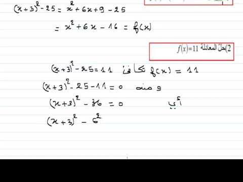 حل كتاب النشاط فيزياء