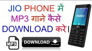 jio-phone--e0-a4-ae-e0-a5-87-e0-a4-82-mp3--e0-a4-97-e0-a4-be-e0-a4-a8-e0-a5-87--e0-a4-95-e0-a5-88-e0-a4-b8-e0-a5-87-download--e0-a4-95-e0-a4-b0-e0-a5-87-e0-a5-a4-how-to-download-audio-songs-in-jio-pho