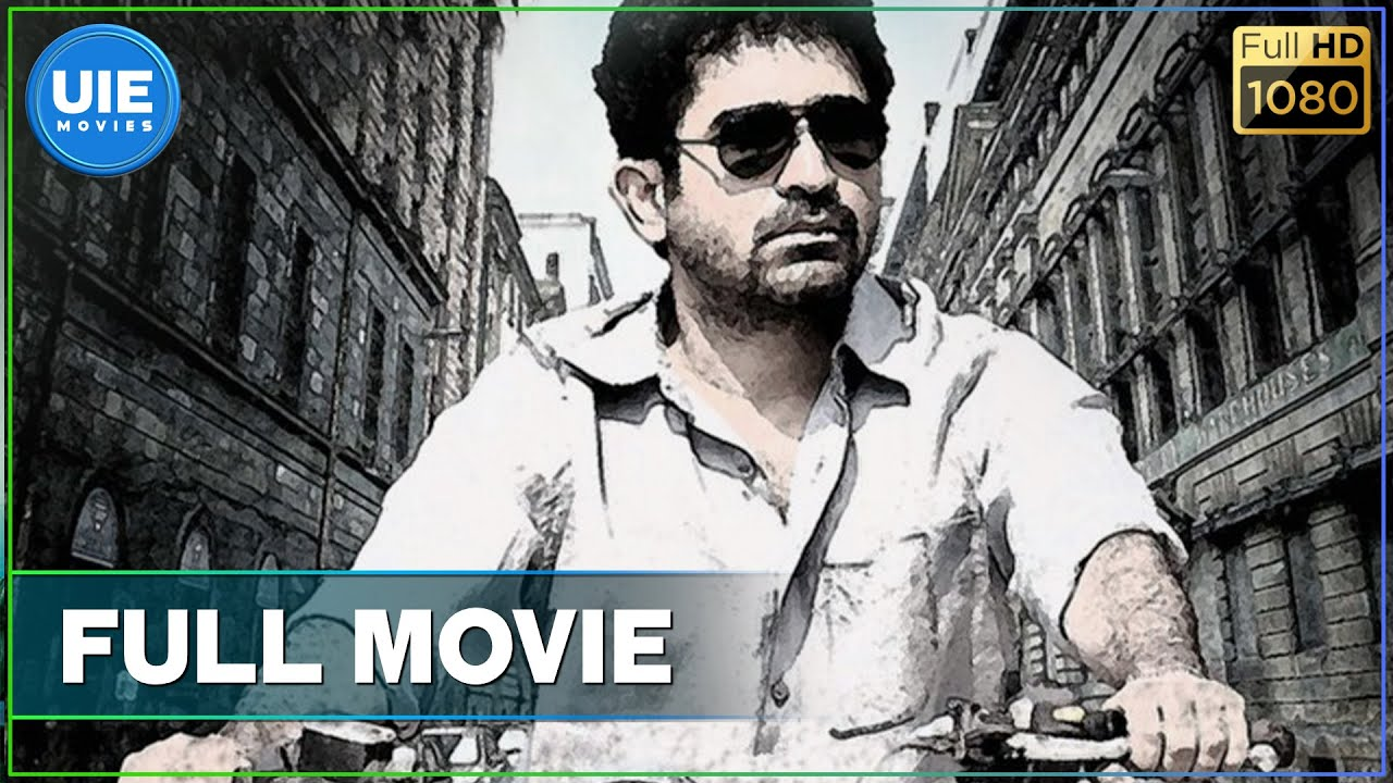 Download Naan Tamil Full Movie